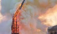 巴黎圣母院着火!800年古迹就这样眼睁睁被毁灭!
